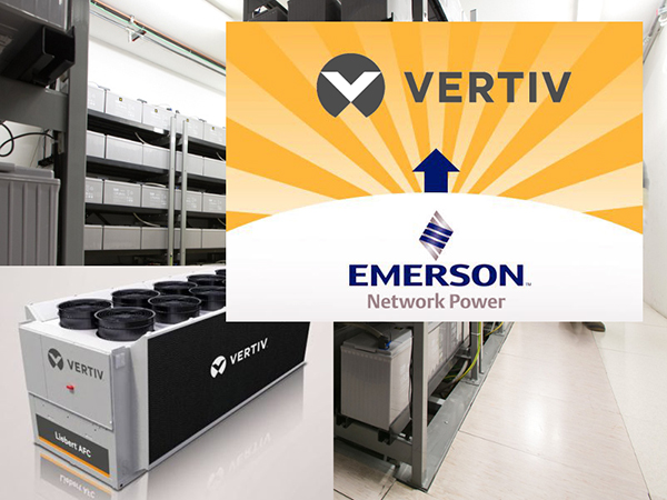 VERTIV новое имя Emerson Network Power